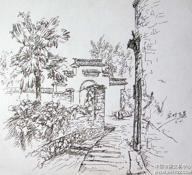 安徽宏村手绘简笔